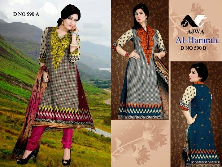 Ajwa Soughat Lawn Collection 2014