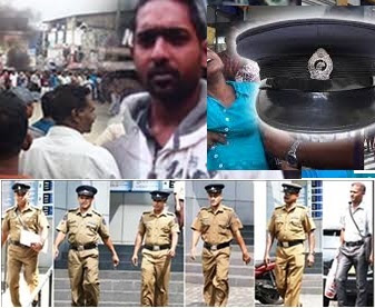 ebilipitiya incident police gossip lanka hot news