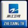 Zhejiang TV Live Streaming