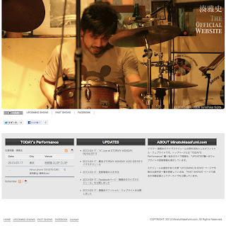 湊雅史オフィシャル・ウェブサイト