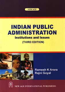 INDIAN ADMINISTRATION BOOKS FOR IAS MAINS UPSC