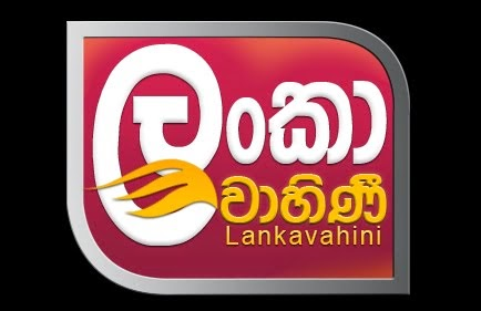 Lankavahini- Sri Lanka Web TV