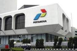 is a national company Petroleum wholly owned by the Government of Indonesia or a state PT Pertamina (Persero) - Recruitment D3, S1