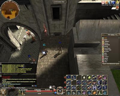 R2 Online осада