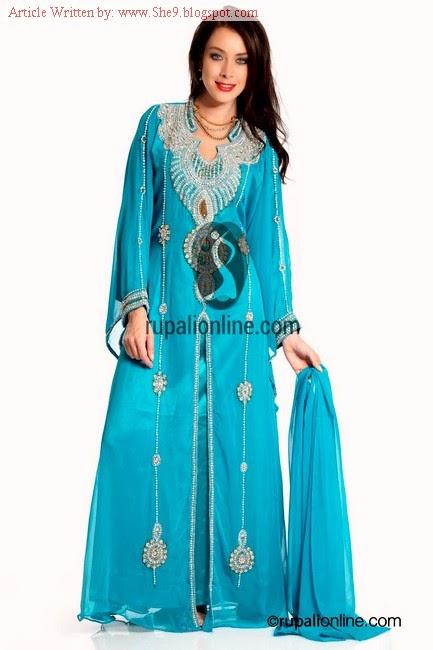 Farasha Designs