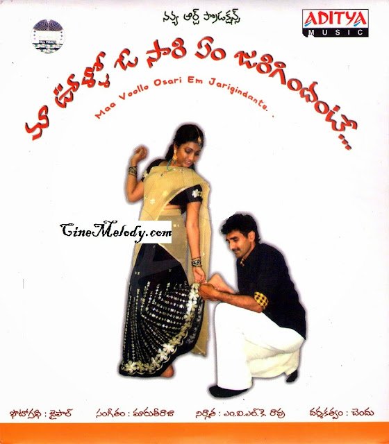 Maa Voollo Osari Em Jarigandante Telugu Mp3 Songs Free  Download -2011