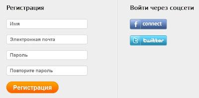 форма регистрации Liked.ru: заработать на выполнении простых заданий