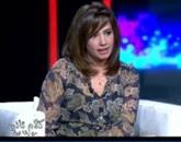 برنامج كلام تانى مع رشا نبيل - حلقة يوم الجمعه 29-5-2015