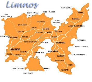 Χάρτης Λήμνου / Map of Lemnos