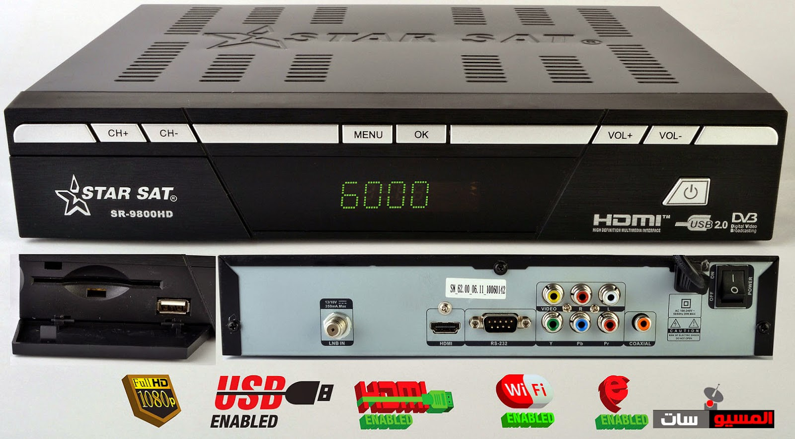 starsat sr9800hd softwer download