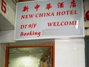 New China Yan Yan Guesthouse