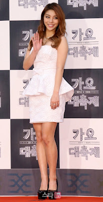 Ailee KBS Gayo 2014