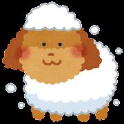 犬のシャンプーのイラスト(ペット)