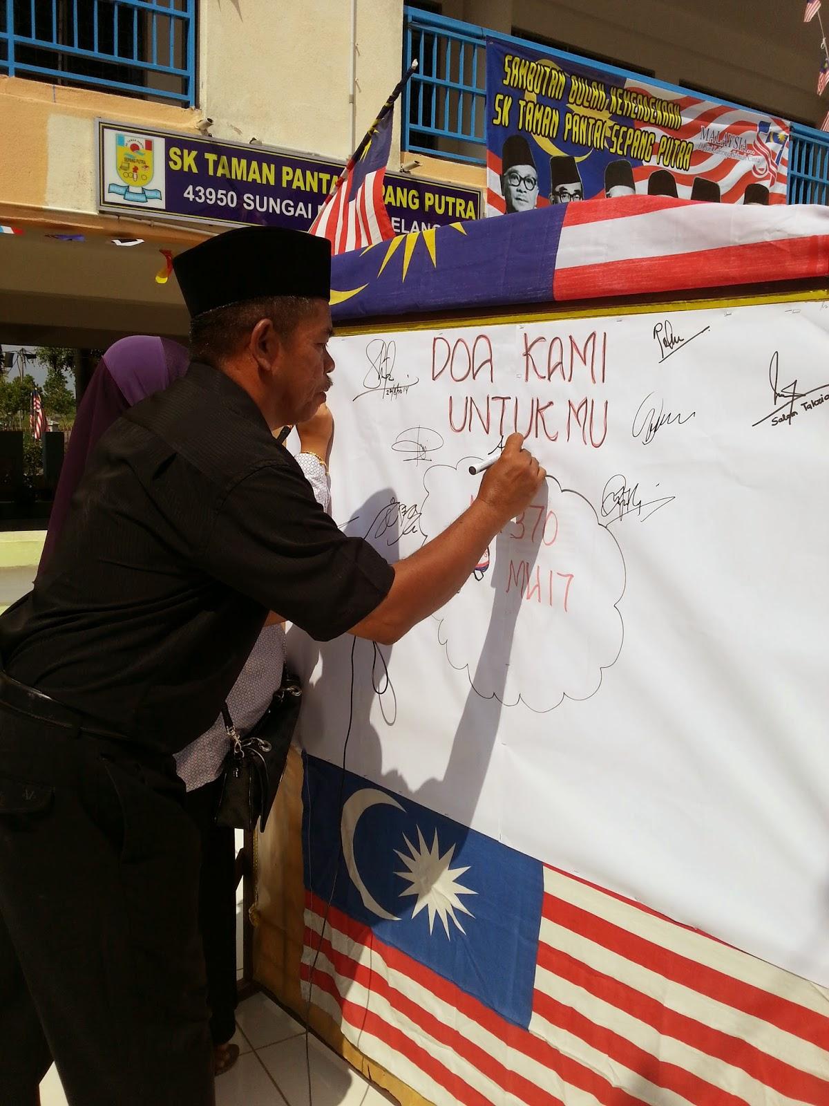 Hari PerKabungan Negara MH 17 22 Ogos 2014