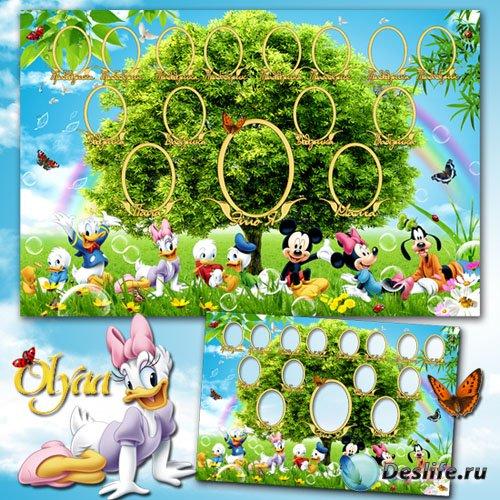 Disney Karakterleri İle Aile Ağacı