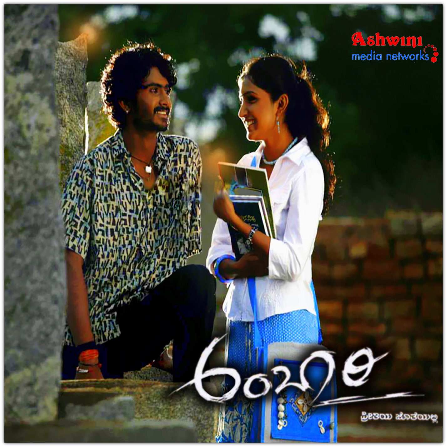 kannada mp3 songs ambari 2009 kannada movie mp3 songs