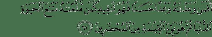 Surat Al Qashash ayat 61