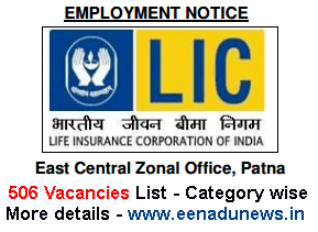 LIC ADO Recruitment 2015 For East Central Zone, LIC ADO East Central Zone Vacancies List, 506 ADO East Central Jobs in LIC, LIC ADO Jobs Notification 2015, 506 ADO East Central Zone Posts Category wise details, LIC ADO East Central Zone Cut Off Marks