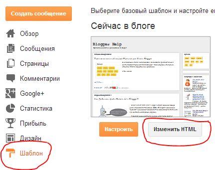 Как добавить кнопку ВВЕРХ/ВНИЗ для блога, используя JQuery