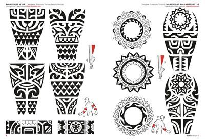 Tattoos De Pesadilla ALGUNOS DE NUESTROS DISE&209OS TATUAJES