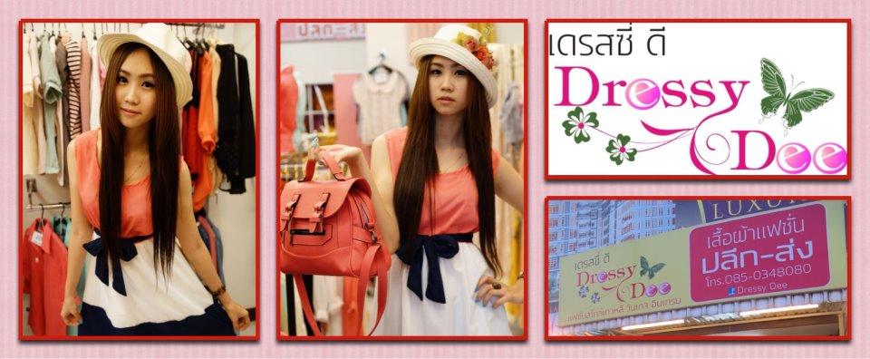 Dressy Dee
