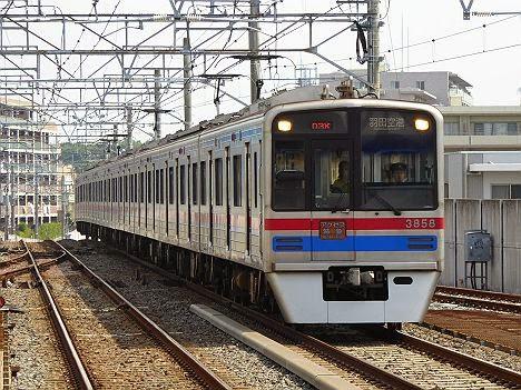 京成電鉄 アクセス特急 羽田空港行き 3800形
