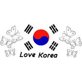 Luv Korea