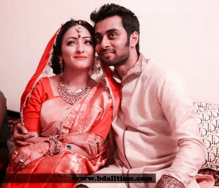 Sujana and Hridoy Khan Got Married