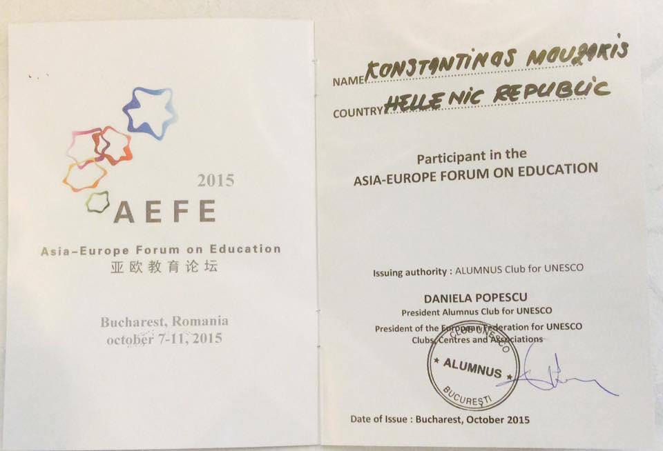 Passport AEFE