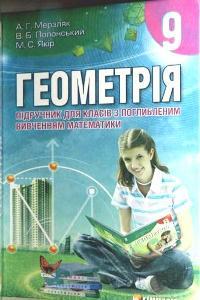 Учебники для всех