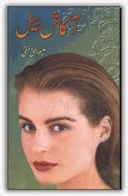 http://books.google.com.pk/books?id=6XtXAgAAQBAJ&lpg=PA66&pg=PA66#v=onepage&q&f=false