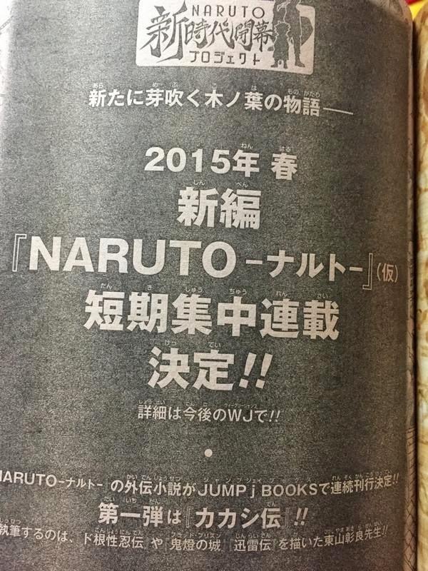 naruto%2Bmini%2Bmanga Manga Baru Naruto Diumumkan Rilis Spring 2015 [Spoiler : Gambar Anak Naruto dan Sasuke Diperlihatkan]