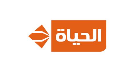 تردد قناة الحياة سينما 2015