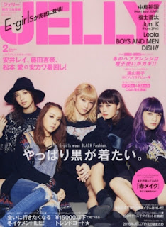 JELLY ジェリー 2017年02月号  111MB