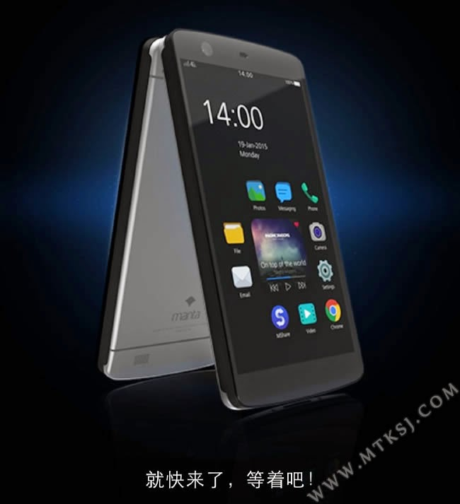 Manta X7 :  Smartphone Without physical buttons