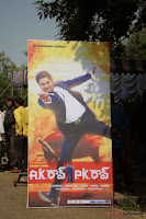 ak rao pk rao telugu movie opening event photos+(19) AK Rao   PK Rao Movie Opening Stills