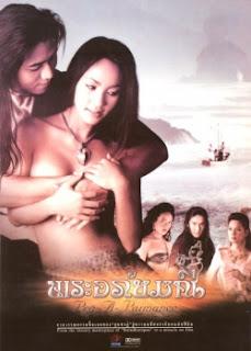 Pra Aphai Manee (2009)
