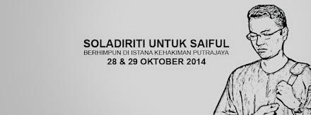 Soladiriti Untuk Saiful