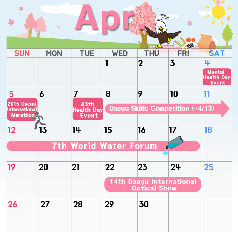 Calendar April Events : Touch daegu event calendar in april