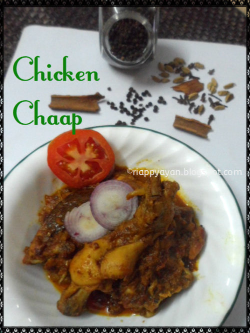 Chicken chaapa very unique chicken speciality recipe recipes forumfinder Choice Image