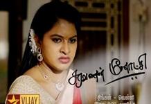 Saravanan Meenakshi Full Today Episode