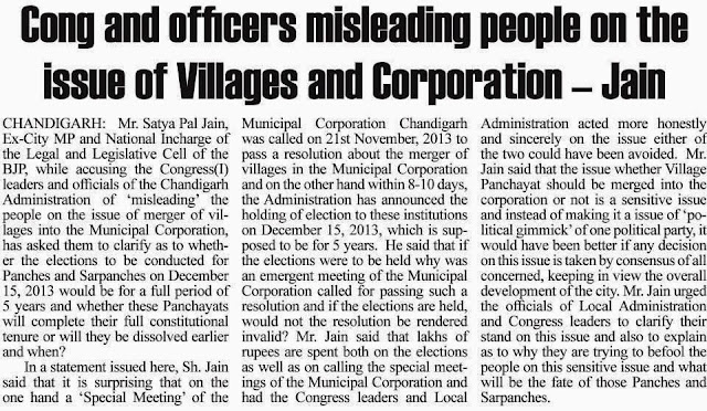 Cong & officers misleading people on the issue of Villages & Corporation - Satya Pal Jain