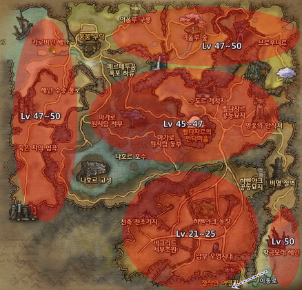 aion elyos leveling guide 40 50