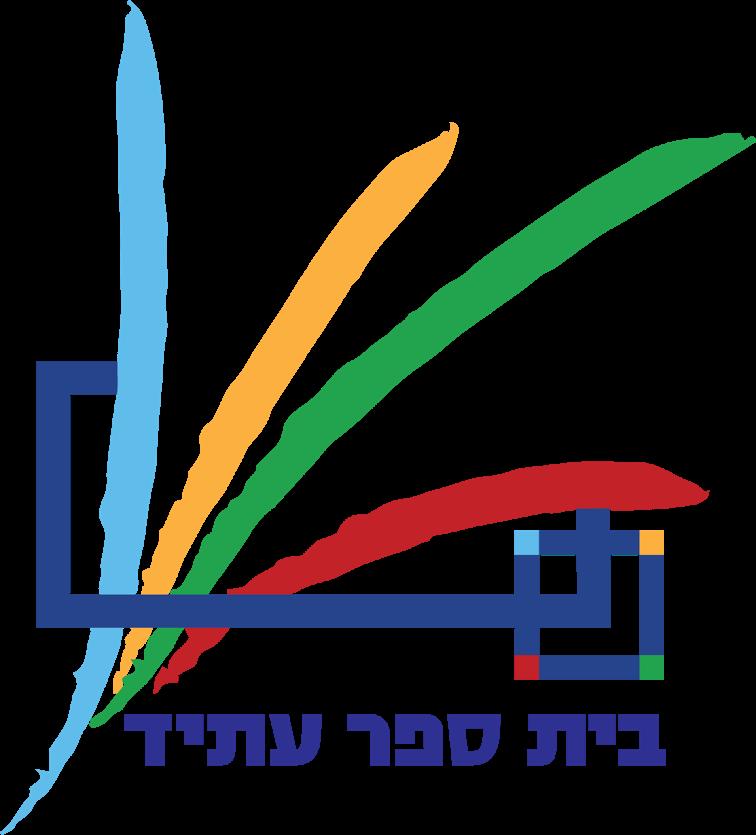 """בית ספר """"עתיד"""" מתמטיקה ותרבות יהודית"""