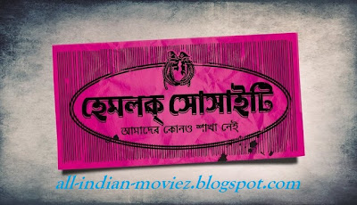 ,Indian Bangla, Panjabi,Kannada and Malayalam Movies MediaFire Link