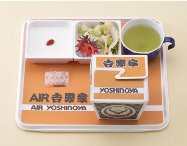 JAL AIR Yoshinoya