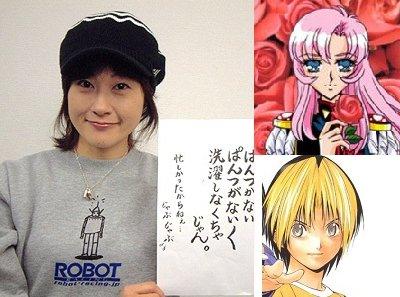 Kawakami Tomoko, Utena e Hikaru