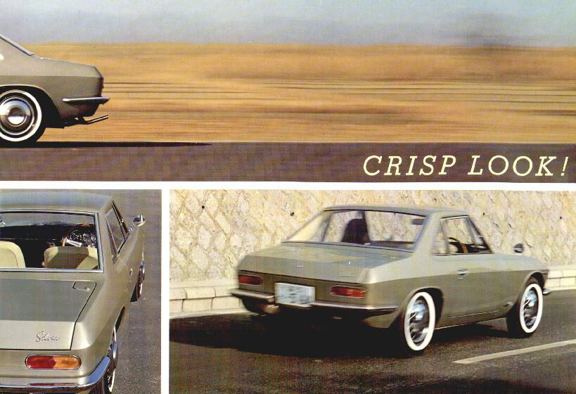 Nissan Silvia CSP311, klasyczna motoryzacja, zdjęcia, クラシックカー、国内専用モデル、日産