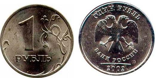 Рубль 2002 года bitcoin монета купить