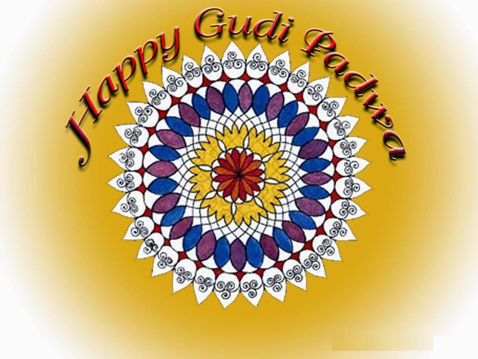 Gudi Padwa 2014 Images attractive one